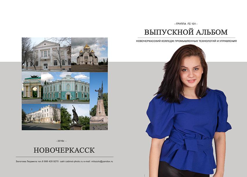 oblozhka_9