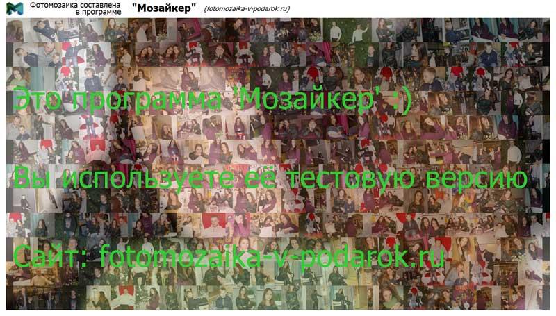 mozaic__2