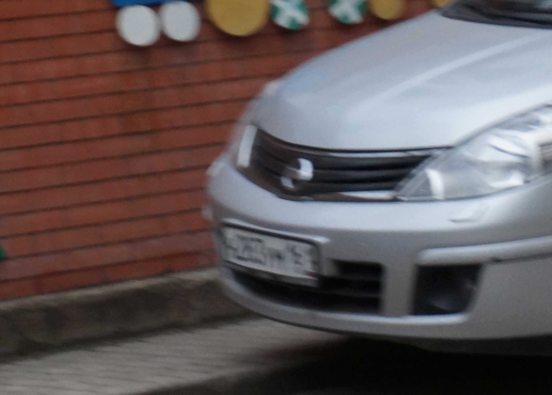 car_blur