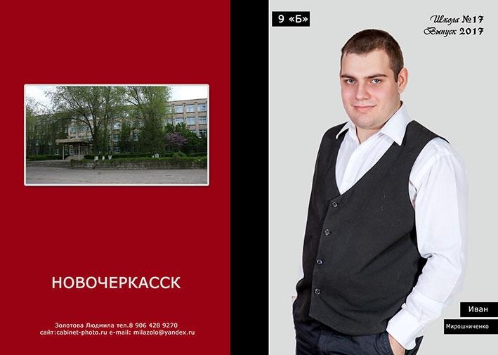 oblozhka_11_